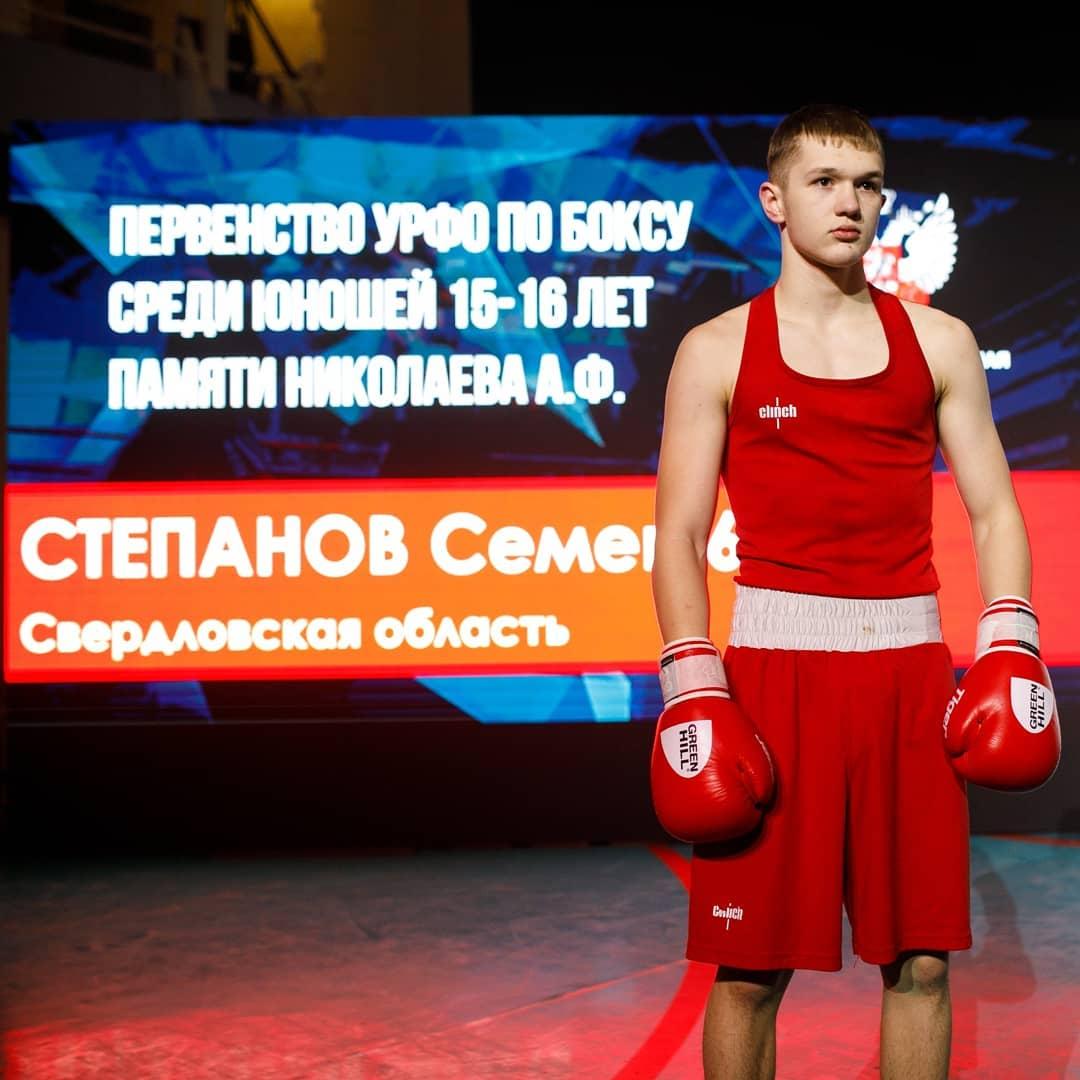Степанов Семён завоевал серебро на первенстве России среди юношей 15-16 лет