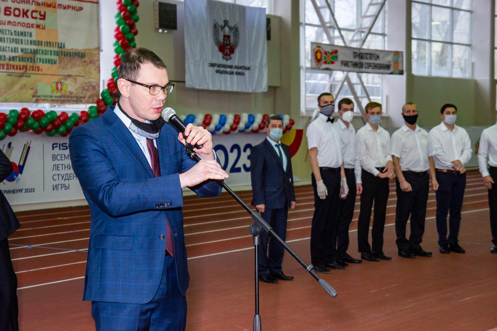 Открылся IV турнир по боксу памяти 25-ти Героев 12 Заставы