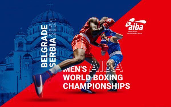 AIBA объявила даты мужского чемпионата мира в Сербии