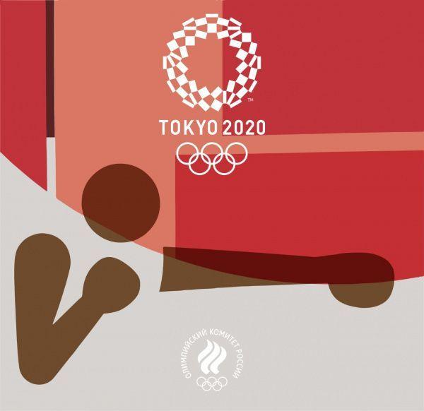 Муслим Гаджимагомедов и Андрей Замковой начинают свой путь на Олимпиаде
