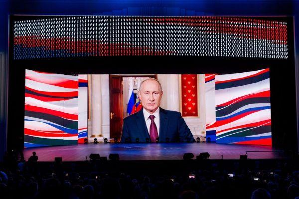 Владимир Путин поздравил участников и гостей чемпионата мира в Екатеринбурге с началом турнира
