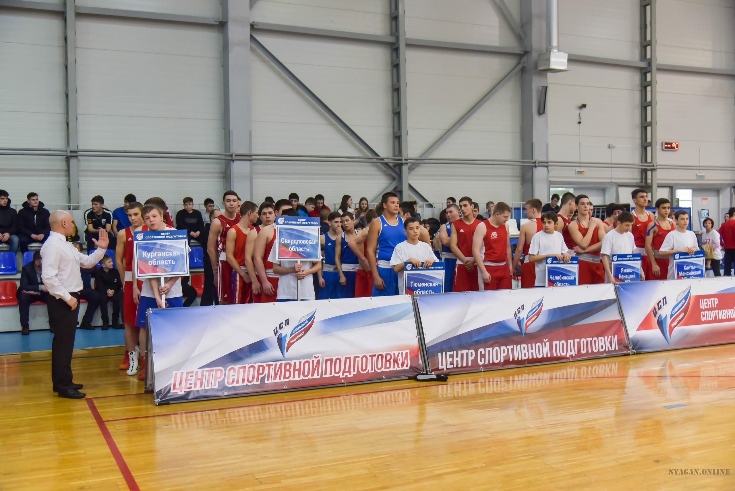 Первенство УрФО по боксу среди юношей 15-16 лет (Нягань)