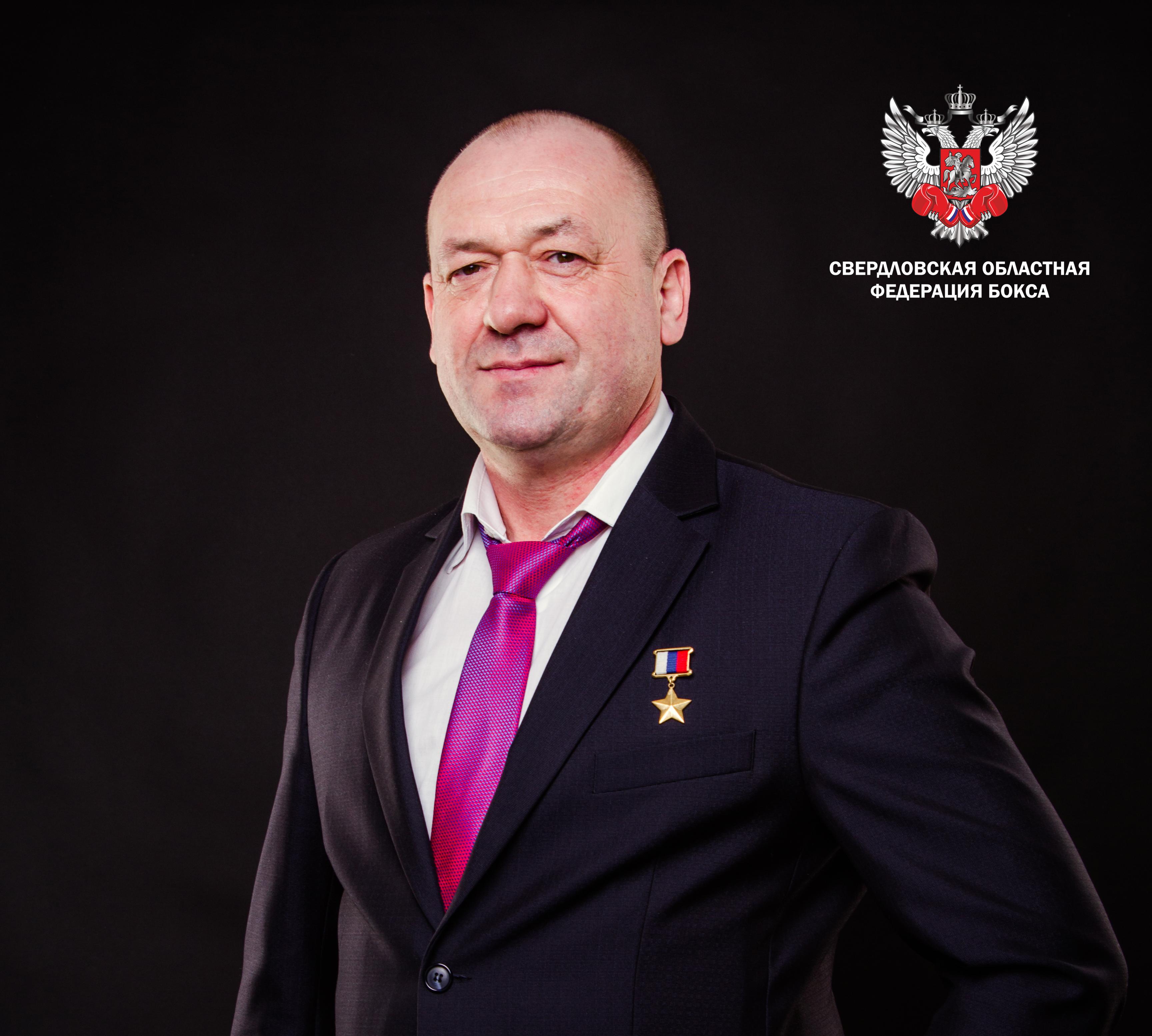 Поздравляем с международным днём бокса!