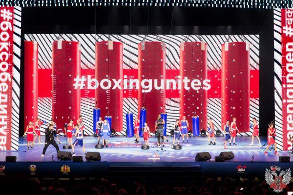В Екатеринбурге прошла церемония открытия мужского чемпионата мира
