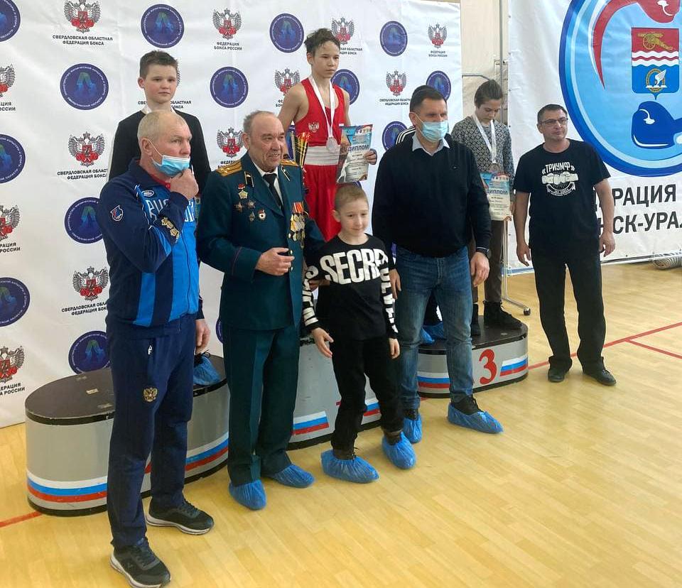 Результаты Первенства Свердловской области по боксу среди юношей 13-14 лет, памяти В.П. Дубынина