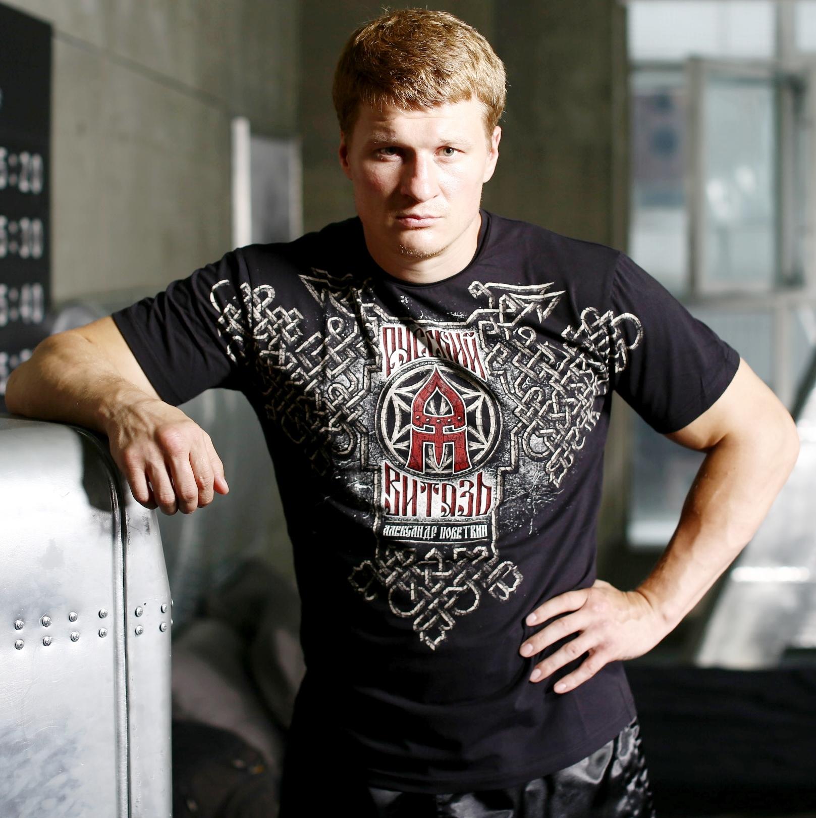 Александр Поветкин вошёл в список самых успешных спортсменов России