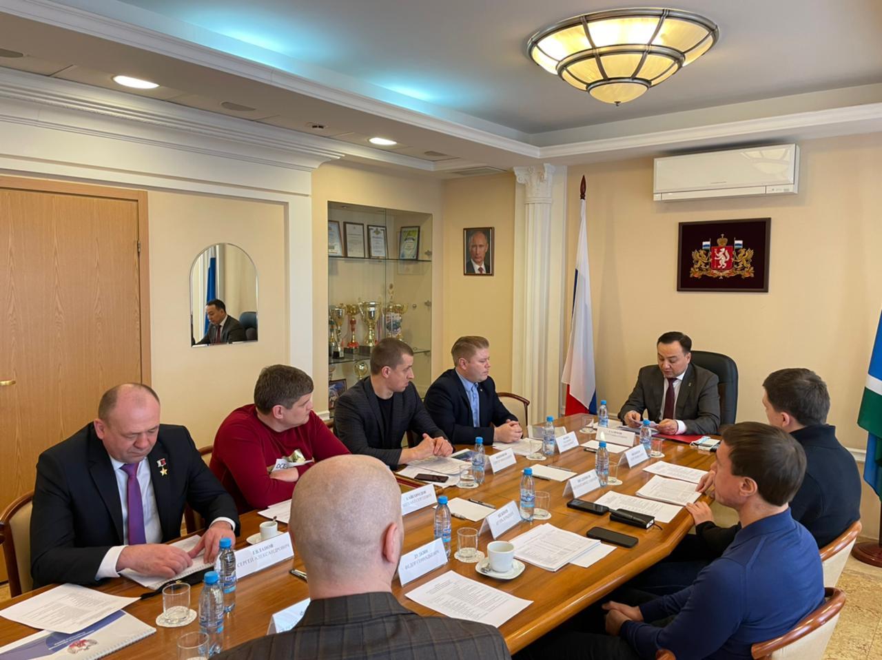 Собрание наблюдательного совета по итогам 2020 года