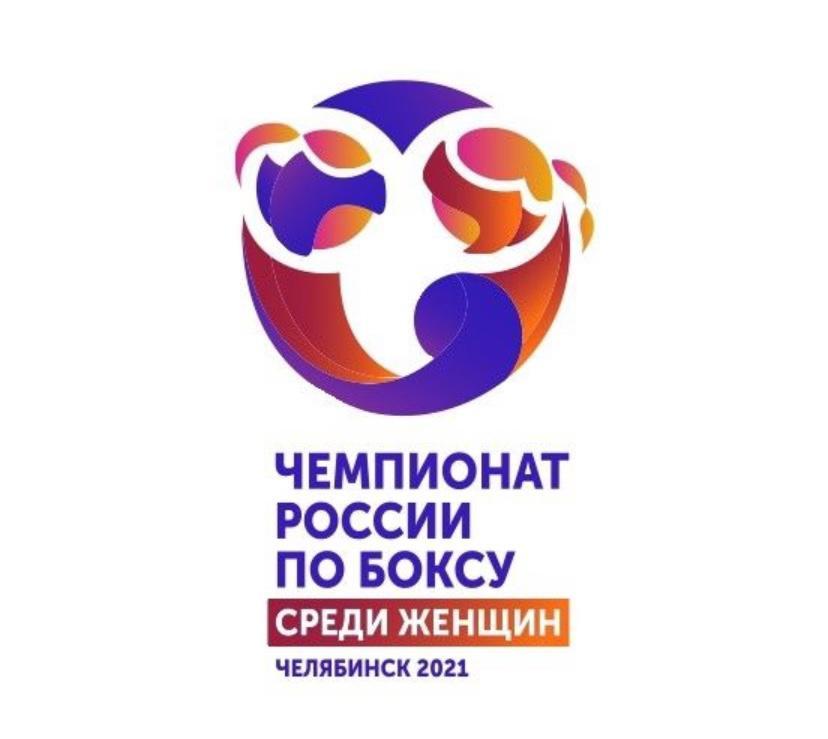 Перенос Чемпионата России по боксу среди женщин в Челябинске