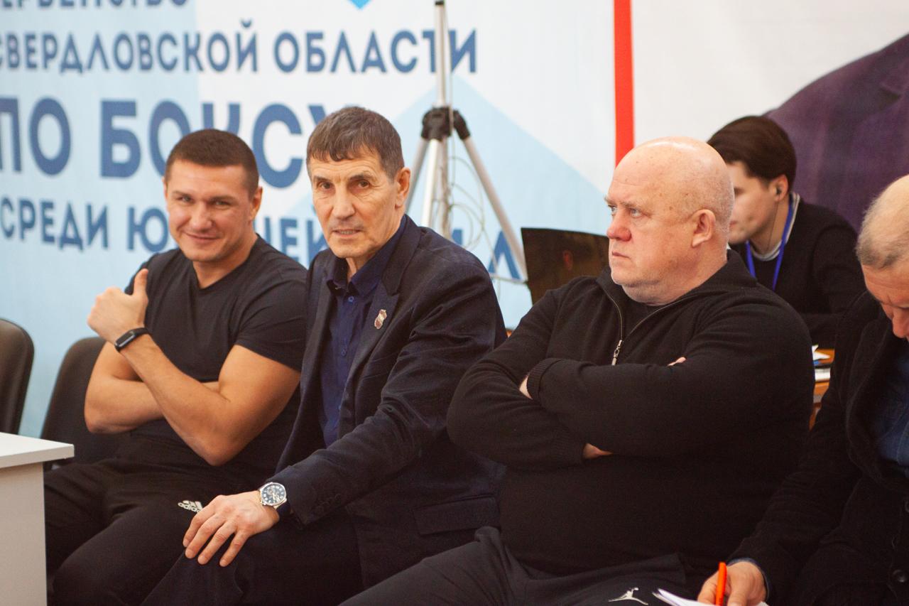 Закрытие Первенства и Чемпионата в Каменске-Уральском